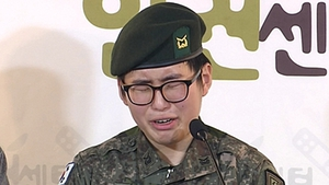 Byun Hee-soo wants to stay in the army but a military panel said she will be compulsorily discharged