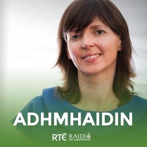 Adhmhaidin - Listen/Subscribe