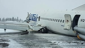 The airline praised its 'experienced' crew for keeping the plane on the landing strip until it came to a full stop (Pic: MCHS)