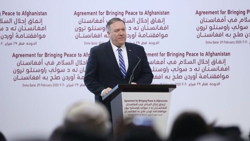 US Secretary of State Mike Pompeo in Doha, Qatar last month during signing ceremony of peace agreement between US and the Taliban