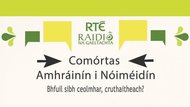 Comórtas: Amhráinín i Nóiméidín