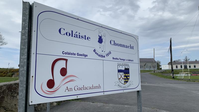 Coláiste Chonnacht, An Spidéal