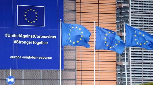 EU proposes 1.85 trillion coronavirus recovery plan