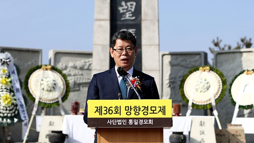 Kim Yeon-chul was South Korea's point man for relations with the North