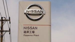 Nissan plans to cancel all night shifts at its plant in Oppama and at a production line in Kyushu between June 29 and July 31