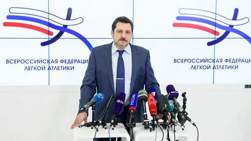 Yevgeny Yurchenko - president of the Russian Athletics Federation
