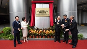 The security agency's chief, Zhang Yanxiong, and Hong Kong leader Carrie Lam attended the opening ceremony