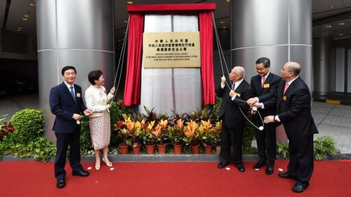 The security agency's chief and Hong Kong leader Carrie Lam attended the opening ceremony