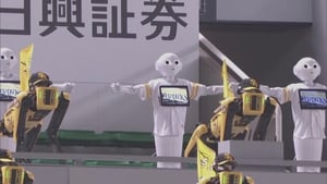 Robots wore Hawks caps and waved flags supporting the team as they danced before the game
