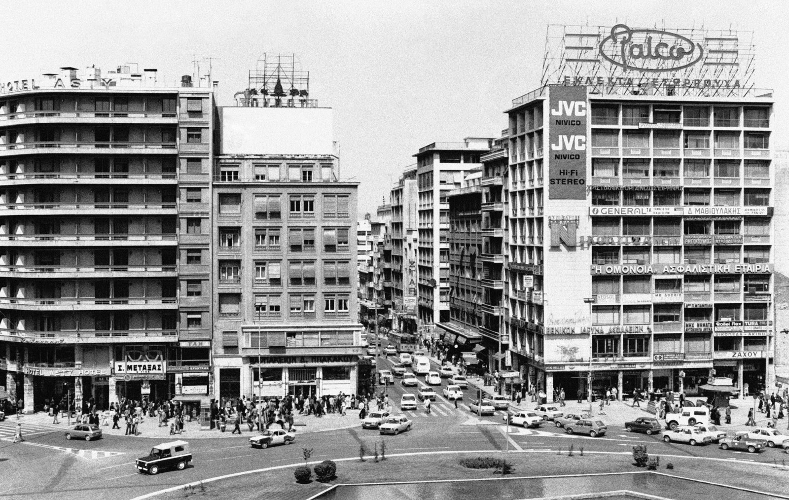 Image - Athens in 1980