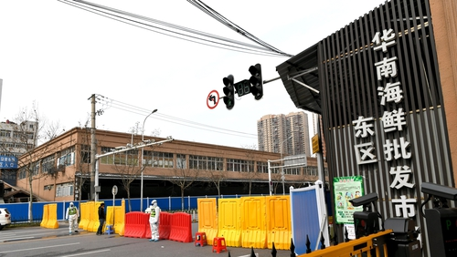 Virus is believed to have emerged in a wholesale market in the central Chinese city of Wuhan late last year