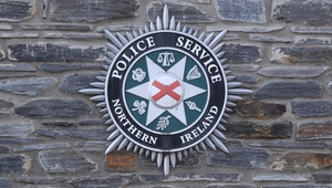 PSNIDetective Inspector Jennifer Rea has appealed for anyone with information about the incident to contact them