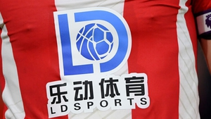 """LD Sports were announced as the """"biggest sponsorship deal in the club's history"""" last summer"""