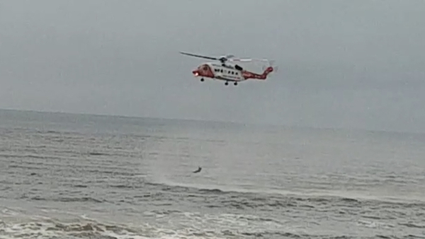 The Coast Guard helicopter was dispatched to the scene