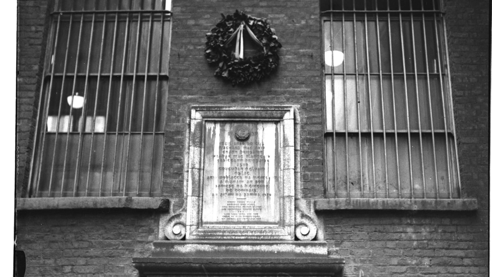 Image - Dublin Castle plaque to Richard McKee, Peadar Clancy and Conor Clune (Credit: RTE Stills Library)