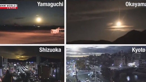 The fireball was spotted across Japan (Pic: NHK World)
