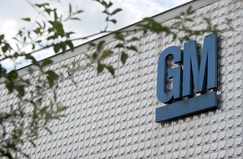 US motor giant General Motors sold only 20,000 electric vehicles last year out of a total production of 2.55 million.