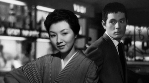 When A Woman Ascends the Stairs (1960) features in the IFI's Japanese Story season