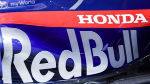 Honda are leaving the sport at the end of the year, but the new deal allows Red Bull to continue using the Japanese manufacturer's technology