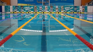 The trials will run at the National Aquatic Centre