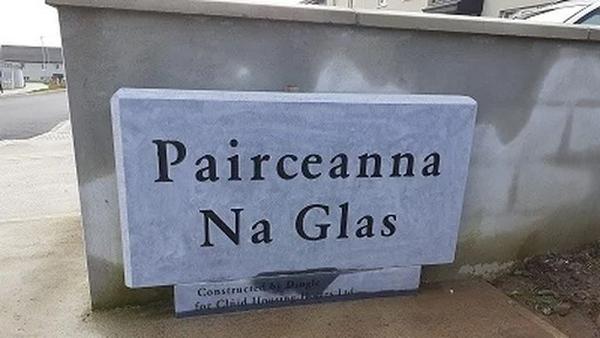 Lost in Logainmneacha: Pairceanna na Glas