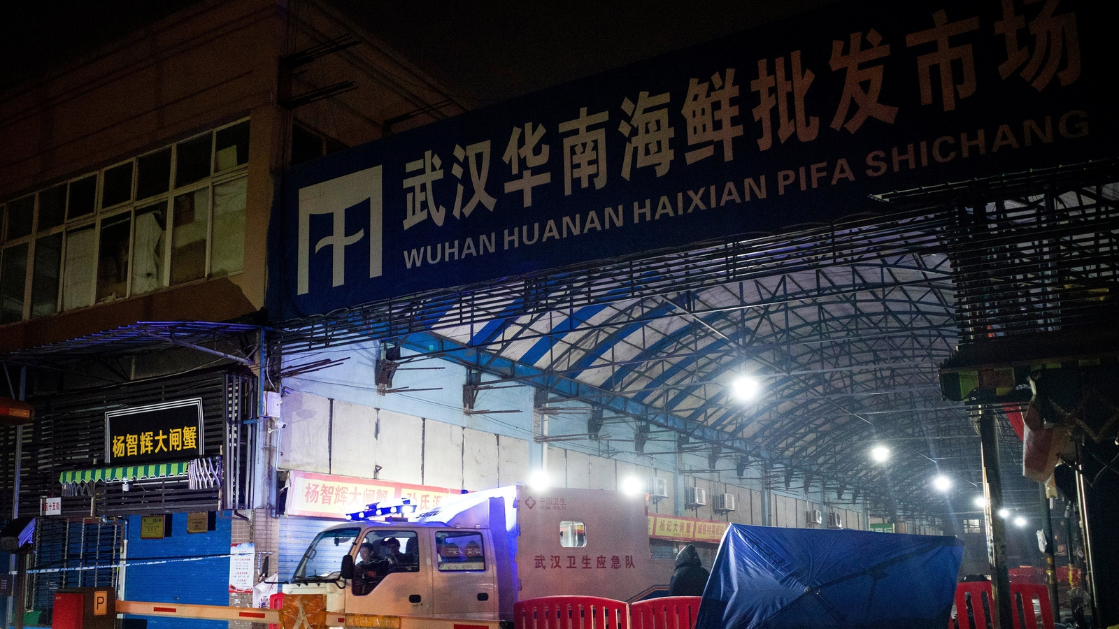 Image - A shut-down Huanan Seafood Wholesale Market on 11 January