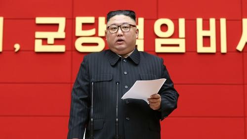 North Korea has accused US President Joe Biden of pursuing a 'hostile policy'