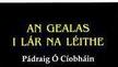 Breandán Ó Cróinín;Comhdháil ar an údar Pádraig Ó Ciobháin