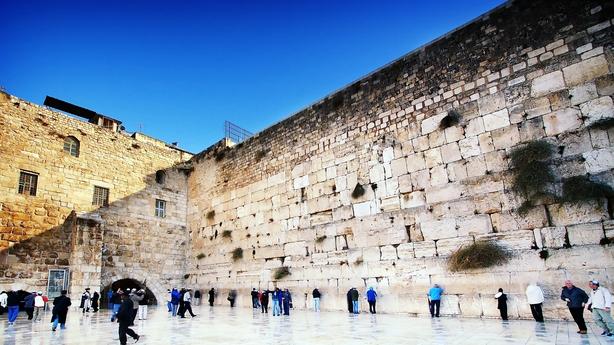 Temple Mount Western Wall, Jerusalem.