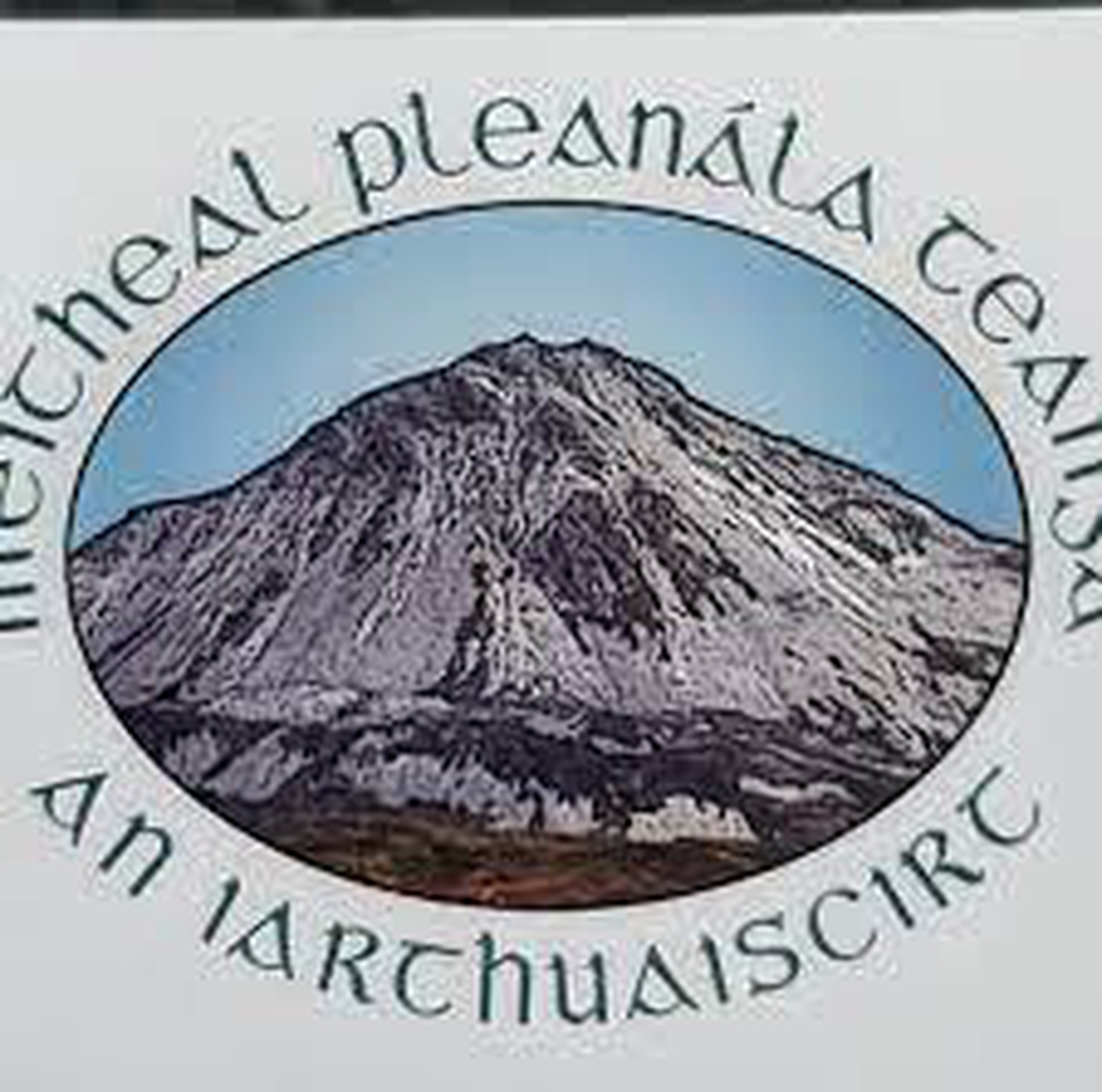 John Ó Fearraigh, Meitheal Pleanáil Teanga an Iar Thuaiscirt.