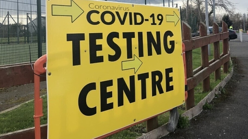 The test centre at the Marshes Shopping Centre Dundalk is open to members of the public of any age
