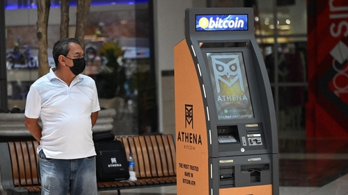 A Bitcoin ATM at a shopping centre in San Salvador