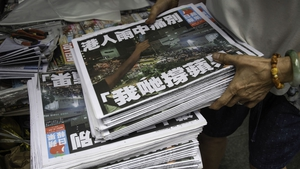 Apple Daily was forced to shut after its assets were frozen and senior executives arrested