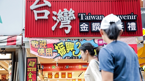 Taiwan is becoming increasingly caught up in battle for influence between the East and West
