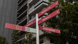 The Olympic Village in Tokyo