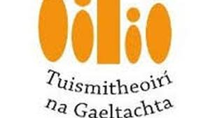 An Dr. Neasa Ní Chuaig, Coláiste Mhuire gan Smál & Stiofán Seoighe, Oifigeach Pleanála Teanga Dhúiche Sheoigheach agus Thuar Mhic Éadaigh.