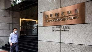 China's Evergrande Group has been scrambling to raise funds to pay its many lenders, suppliers and investors