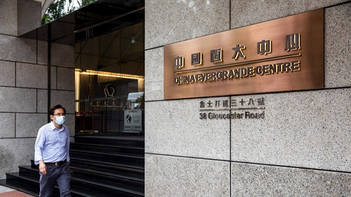 Property giant China Evergrande has been scrambling to raise funds it needs to pay lenders and suppliers