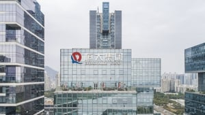 Today's move offers relief to jittery markets that had been on edge over fears that a default of China's second biggest developer could ripple through the global financial system