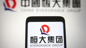 China Evergrande Group is facing one of the country's largest-ever defaults as it wrestles with more than $300 billion of debt