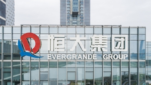 Evergrande is facing one of China's largest defaults as it wrestles with more than $300 billion of debt