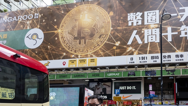 Shares in a range of Chinese crypto-related firms plunged on the ban which closes off loopholes left in previous regulatory crackdowns on the sector