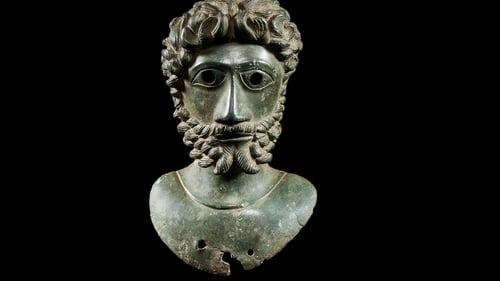 This bust of Marcus Aurelius is part of the collection